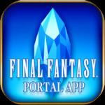 ファイナル・ファンタジー2が2月11日まで無料!ダウンロード方法!