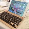 iPad mini4用キーボード「BRYDGE MINI」開封レビュー!