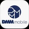 お家の固定回線にもつかえる(かも)DMMモバイルの10Gが安い!!