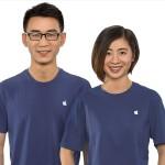 無料の「Appleパーソナルセットアップ」申込方法