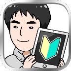 【Q&A】iPhone、iPadに画像、動画がたくさんになってきたときの外付けストレージのおすすめと使いかたもお願いします!!