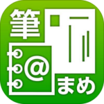 iPadの「連絡先」から、宛名印刷をするアプリ