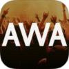音楽聴き放題サービス「AWA」アプリの基本画面解説