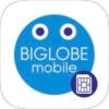 BIGLOBEモバイルのシェアSIMを解約する方法