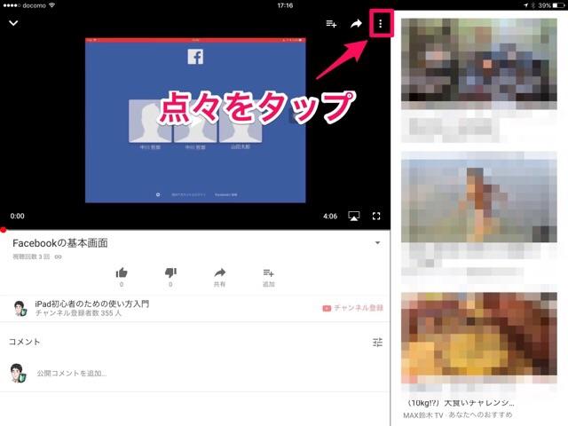 簡単スロー|簡単に動画をスロー再生。ダンスやゴル …