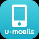 さらば!u-mobile!君はちょっと遅すぎた。U-mobile解約方法