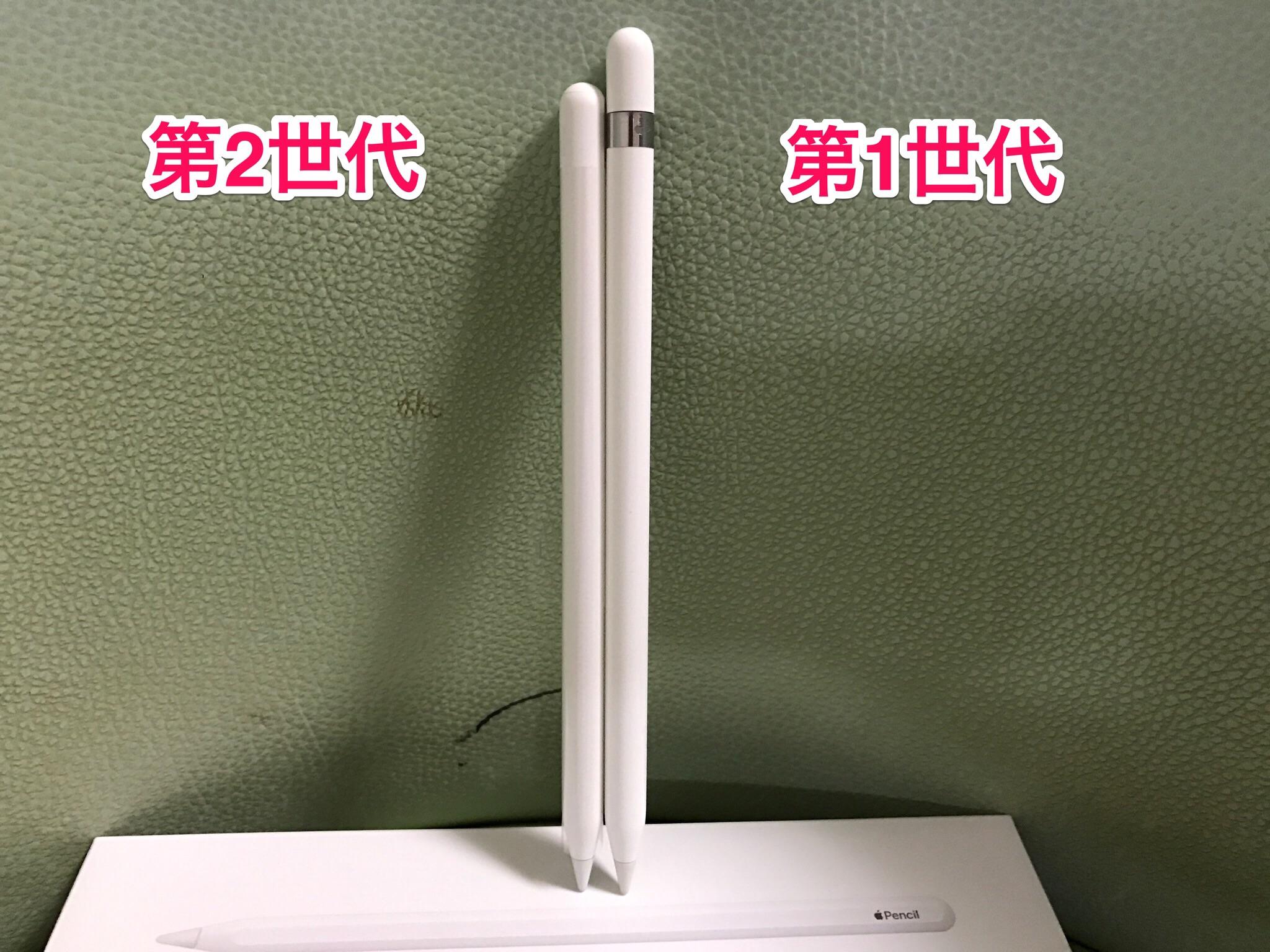 第 apple 一 世代 pencil