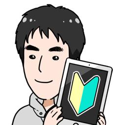 iPadの中川